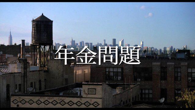 画像: 『人生は小説よりも奇なり』 劇場予告 youtu.be