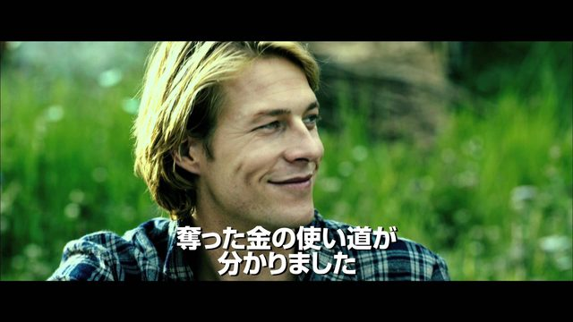 画像: 映画 『X-ミッション』オンライン限定予告【HD】2016年2月20日公開 youtu.be