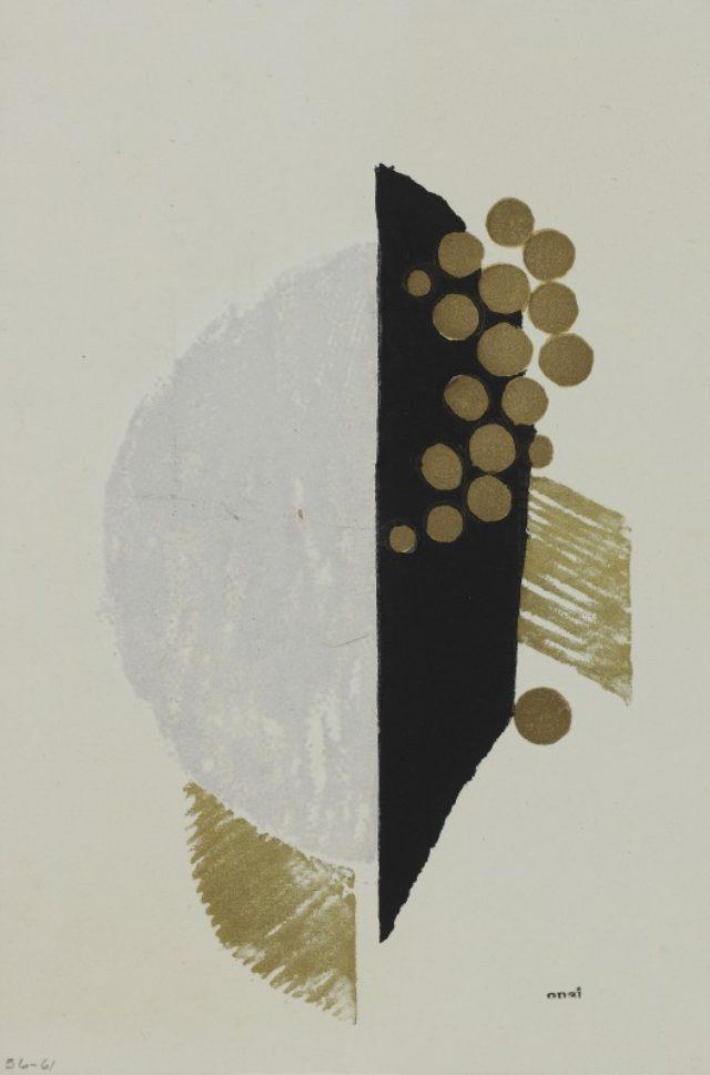 画像: 《音楽作品による抒情 ドビュッシー「金色の魚」》1936、木版・紙、養清堂画廊