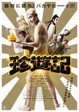 画像: i.gzn.jp