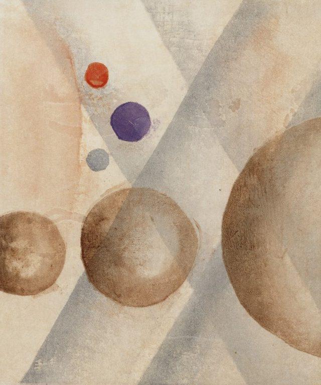 画像: 《音楽作品による抒情 No.4 山田耕筰「日本風な影絵」の内「おやすみ」》1933[1935]、木版・紙、ボストン美術館 Museum of Fine Arts, Boston, Gift of L. Aaron Lebowich, 49.737