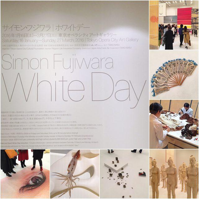 画像: 【 サイモン・フジワラ ホワイトデー 】東京オペラシティ アートギャラリー