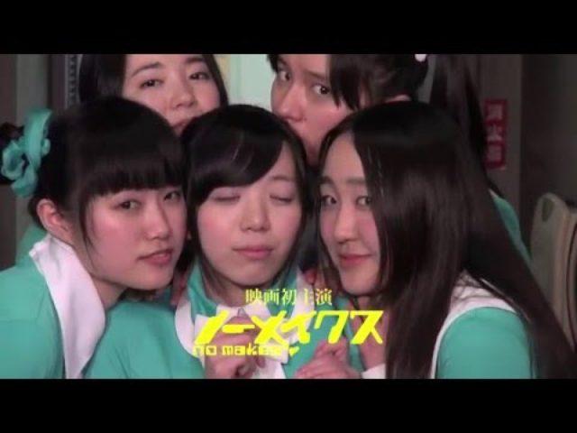 画像: 映画『キネマ純情』予告編 youtu.be