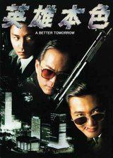 画像: http://www.geocities.co.jp/Hollywood/6732/yunfa.html