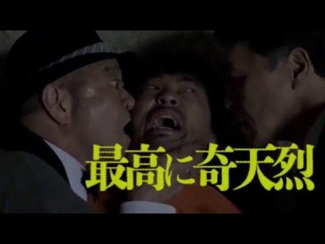 画像: 足立正生監督作品『断食芸人』 youtu.be