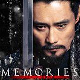 画像: 映画「メモリーズ 追憶の剣」
