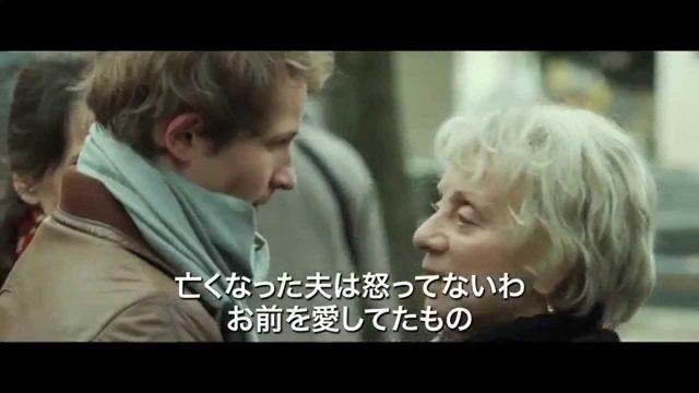 画像: 映画「愛しき人生のつくりかた」予告編 youtu.be