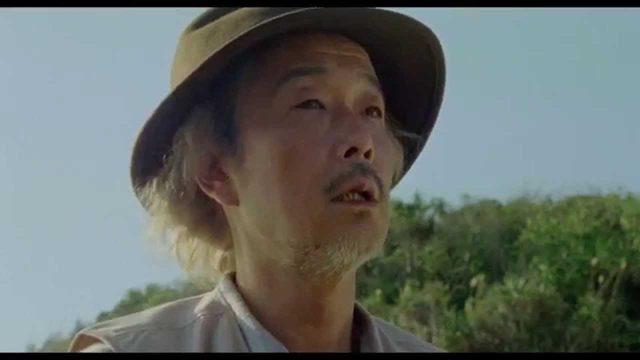 画像: 映画『シェル・コレクター』予告編 www.youtube.com