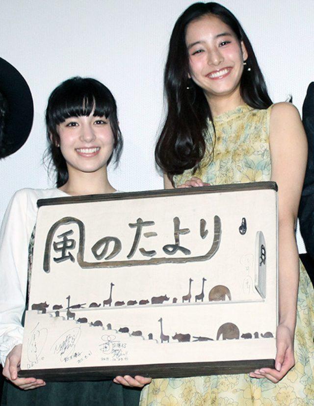 画像: 「ゼクシィ」CMで注目の新木優子、初主演映画「風のたより」待望の東京公開に感無量 : 映画ニュース - 映画.com