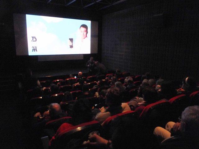 画像: 『さようなら』最終日、上映前の劇場の様子。
