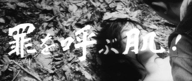 画像: 白昼の通り魔(予告) youtu.be