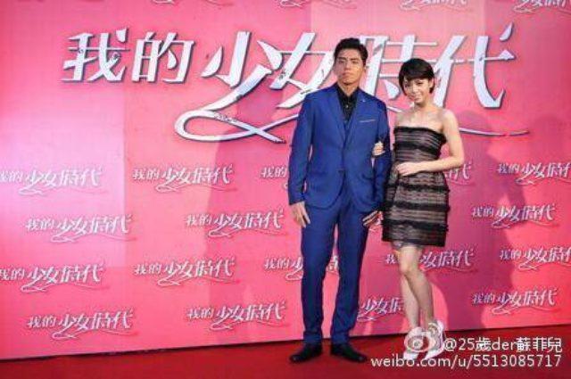 画像: http://weibo.com/u/5513085717