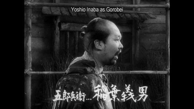 画像: Seven Samurai (1954) Original Japanese Theatrical Trailer youtu.be