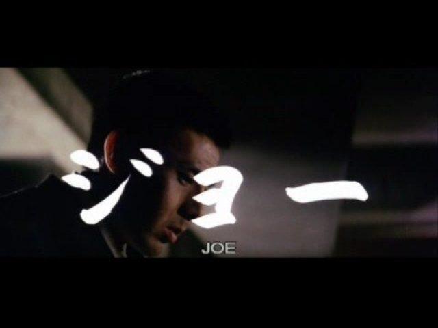 画像: Youth of the Beast/野獣の青春 trailer youtu.be