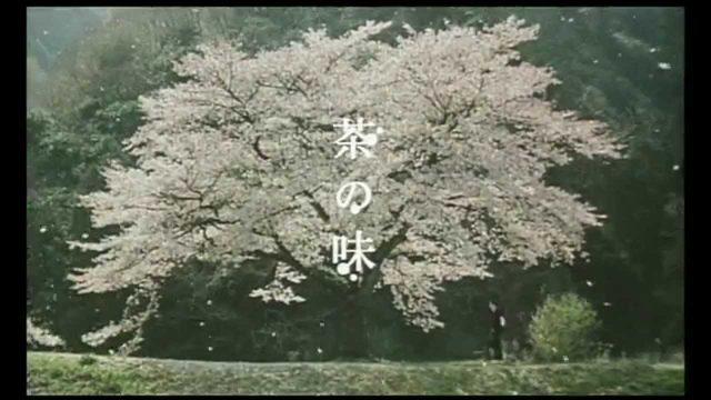 画像: 茶の味 予告 (The Taste Of Tea) youtu.be