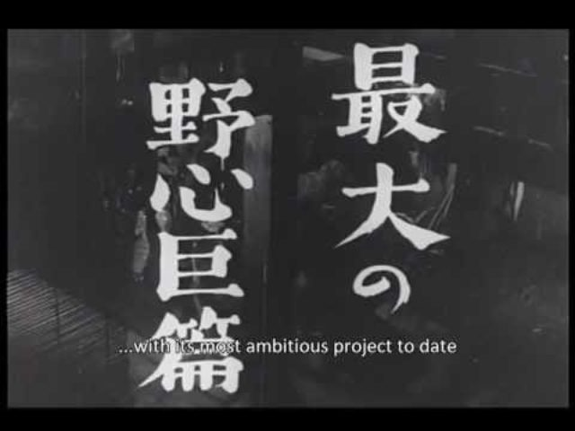 画像: UGETSU MONOGATARI (Masters of Cinema) Official Trailer youtu.be