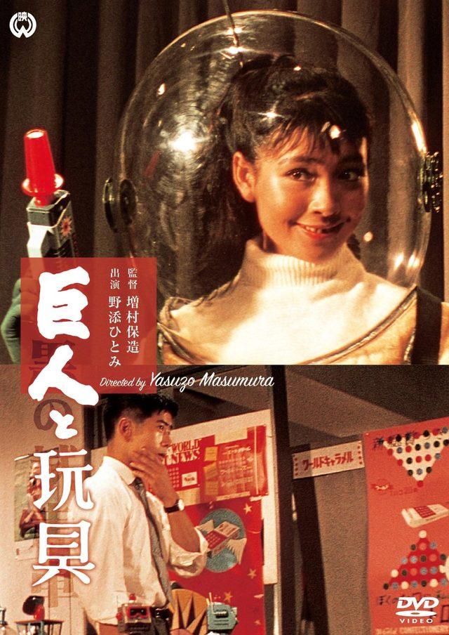 画像: 海外サイトの選んだ日本映画歴代ベスト40(後編)21位~40位 より、深く見直されている増村保増と鈴木清順。 - シネフィル - 映画好きによる映画好きのためのWebマガジン