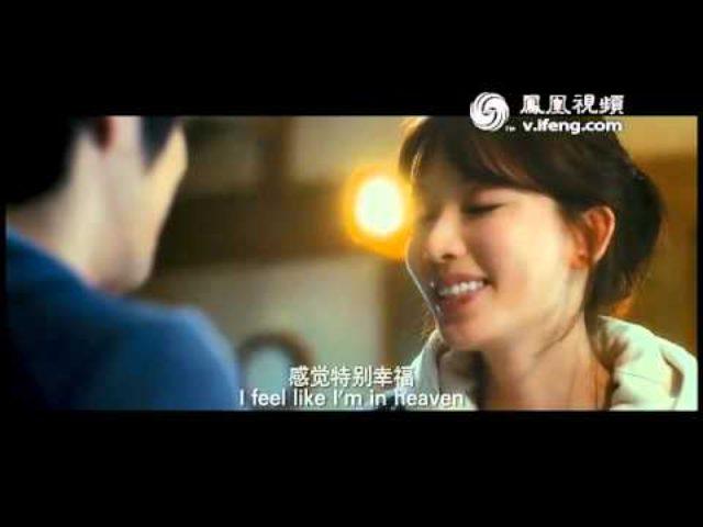 画像: 《甜心巧克力》国际版预告片 youtu.be