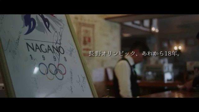 画像: 映画「ホテルコパン」予告編 www.youtube.com