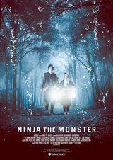 画像: http://www.forgetthebox.net/tag/ninja-the-monster/