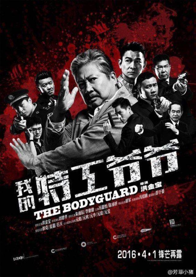 画像1: http://weibo.com/p/100120179088