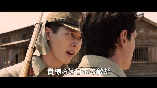 画像: 映画『不屈の男 アンブロークン』予告編 www.youtube.com