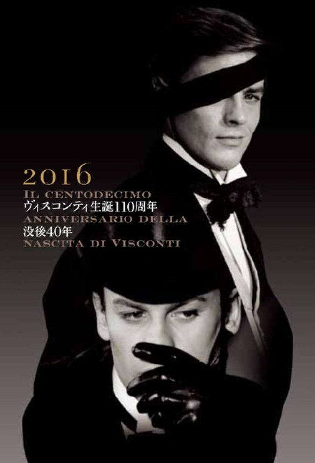 画像1: http://cinema.pia.co.jp/news/132425/65688/