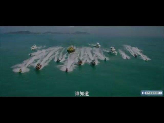 画像: 周星馳《美人魚》終極版預告片HD高清版 (中國版) youtu.be