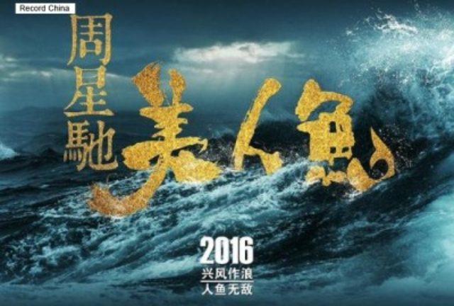 画像: http://sp.recordchina.co.jp/news.php?id=124590
