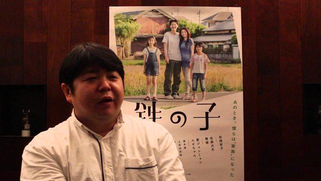 画像: 『鉄の子』監督 福山功起監督 公開直前インタビュー youtu.be