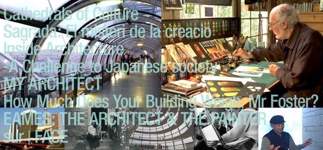 画像: 『sur|FACE 14人の現代建築家たち』