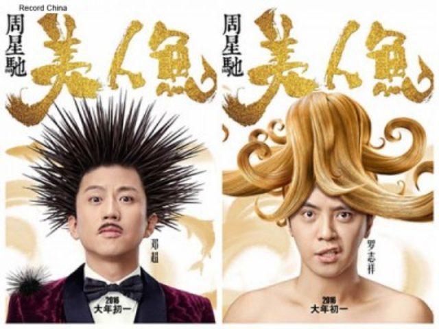 画像: 旧暦元旦のたった1日で興収116億円=「世界トップ」狙う中国... -- RecordChina