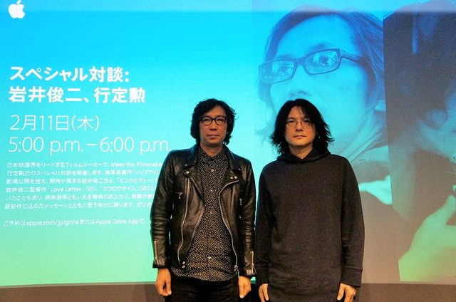 画像: 岩井俊二監督の助監督だった行定勲監督。スペシャルトークショーが開催