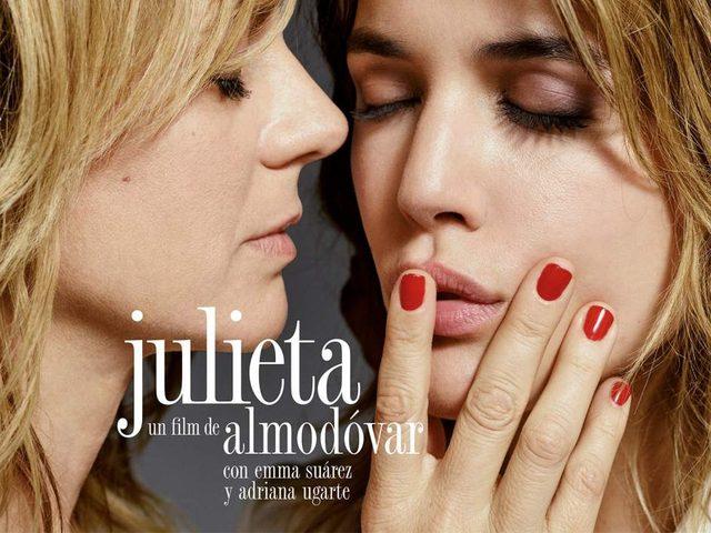 画像: Pedro Almodテウvar cambia el tテュtulo de su prテウxima pelテュcula: 'Silencio' se llamarテ。 'Julieta' - 20minutos.es