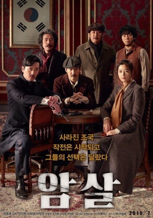 画像: http://lily-korea.at.webry.info/201507/article_26.html