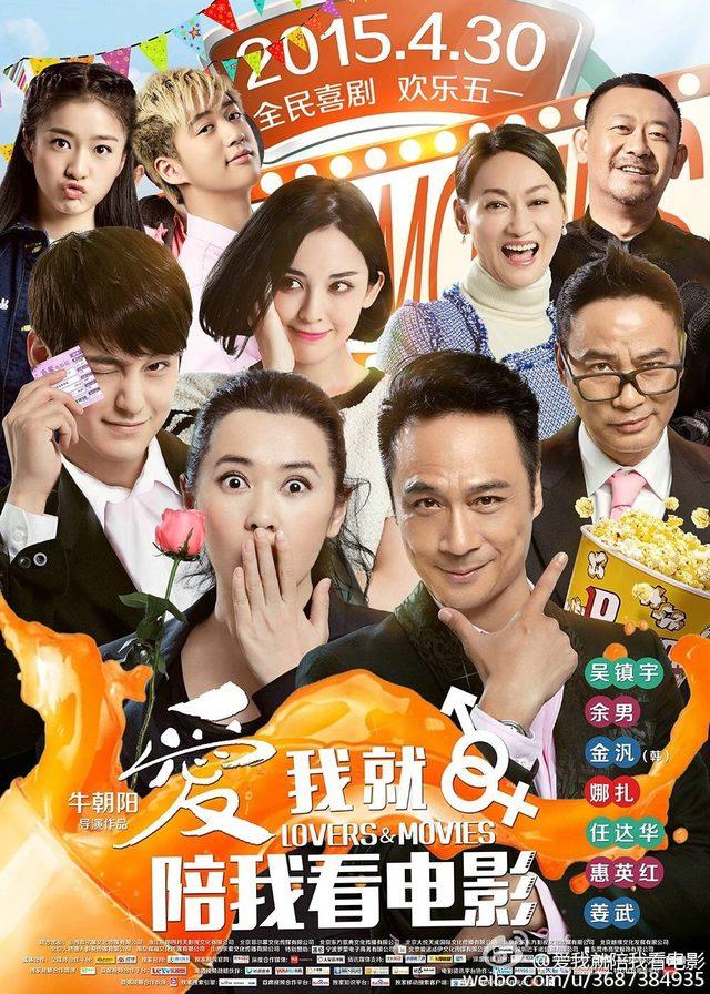 画像1: http://weibo.com/u/3687384935