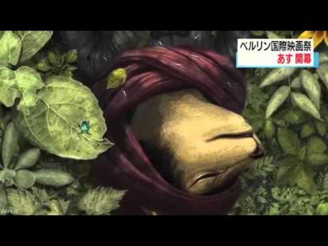 画像: ベルリン映画祭 あす開幕 日本の作品18本上映 NHKニュース youtu.be
