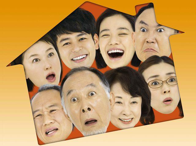 画像2: ©2016「家族はつらいよ」製作委員会 kazoku-tsuraiyo.jp