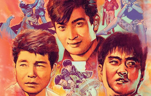 画像: Nikkatsu Diamond Guys Vol 1 - The Arrow Video Story youtu.be