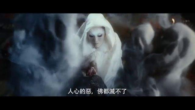画像: 【西遊記之孫悟空三打白骨精】HD正式版電影預告 youtu.be