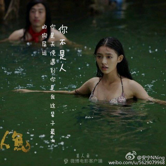 画像: http://weibo.com/p/10080843d68b7ba4d4a1a2b08e1e2c57cfe7e2