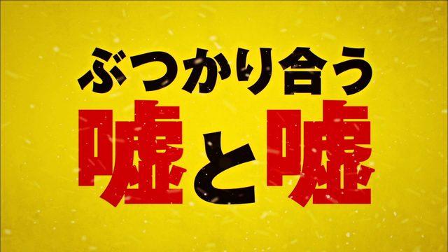 画像: ヘイトフル・エイト 本予告 youtu.be