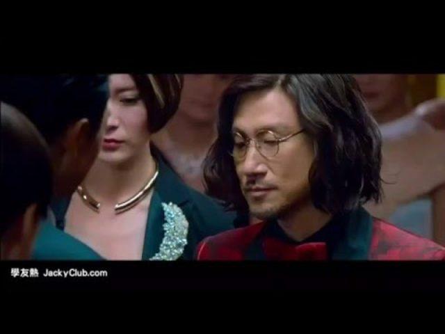 画像: 《賭城風雲III》終極版預告-粵語版 youtu.be