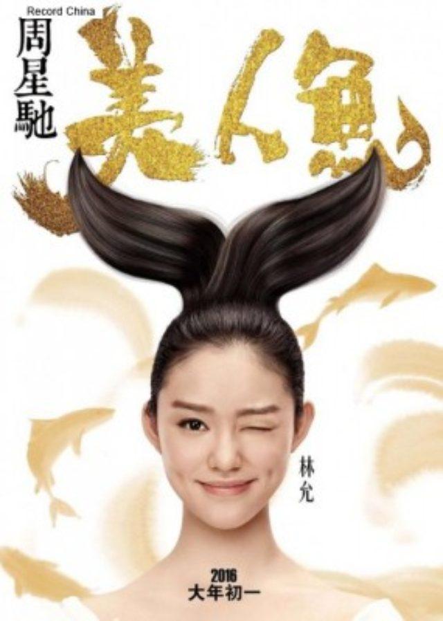画像: 「世界トップ」がまた近づいた!中国春節の映画市場、6日間で... -- RecordChina