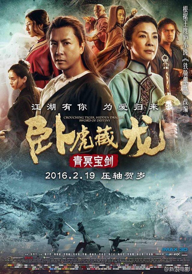 画像: http://weibo.com/u/1623886424