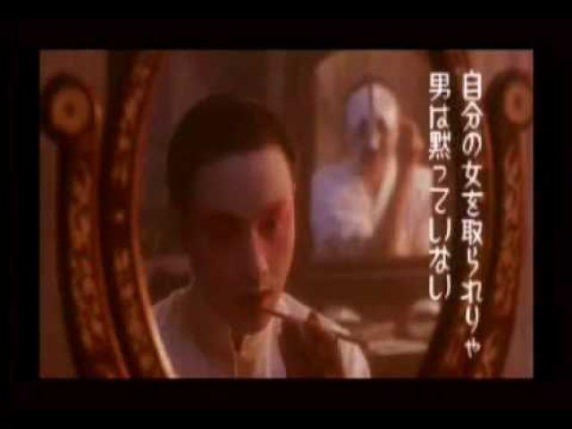 画像: 霸王别姬精彩剪辑(日本版) youtu.be