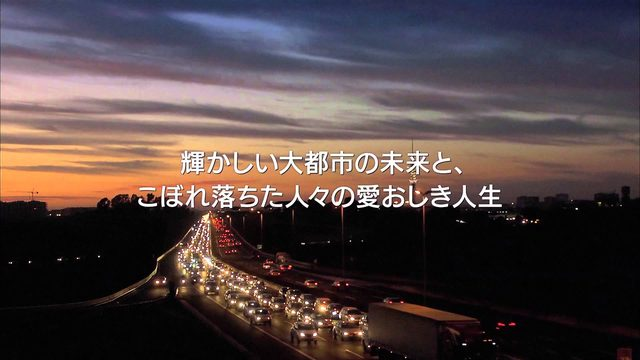 画像: ローマ環状線、めぐりゆく人生たち youtu.be