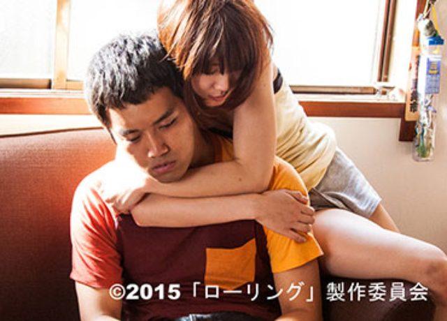 画像: 【あらすじ】水戸で働く貫一は、10年前学校内で盗撮事件を起こした元高校教師の権藤と再会する。権藤はかつての教え子たちに糾弾され、東京から連れて来たキャバクラ嬢・みはりを、一目惚れした貫一に奪われる。一方、権藤が盗撮した動画により話は思わぬ展開へ・・・。 2015年/日本/93分 監督/脚本:冨永昌敬出演:三浦貴大、柳英里紗、川瀬陽太、松浦祐也、礒部泰宏、橋野純平、森レイ子、井端珠里、杉山ひこひこ、西桐玉樹、深谷由梨香、星野かよ、高川裕也  配給:マグネタイズ
