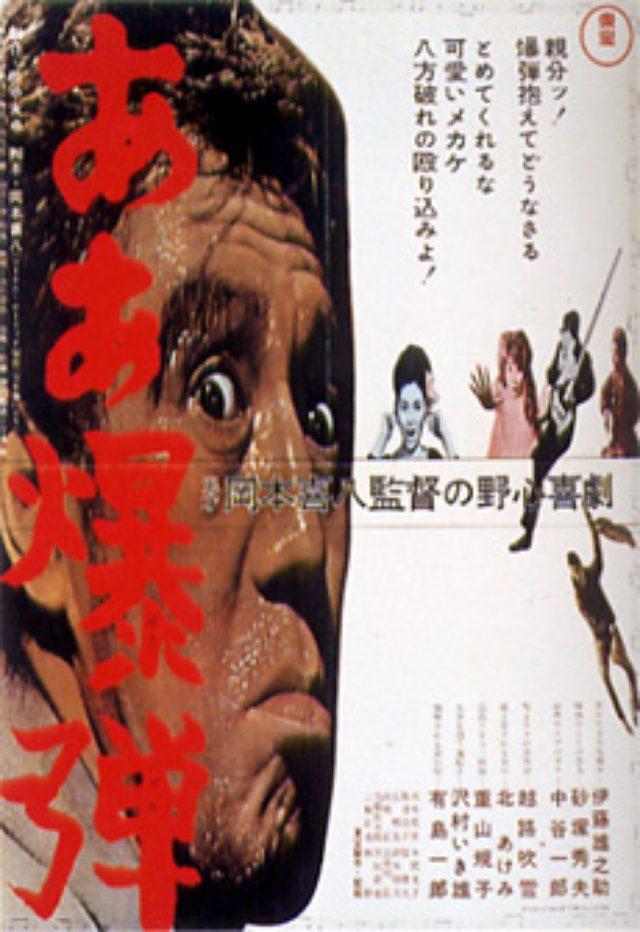 画像: http://www.ne.jp/asahi/yagi/piano/films/film4/film4.htm