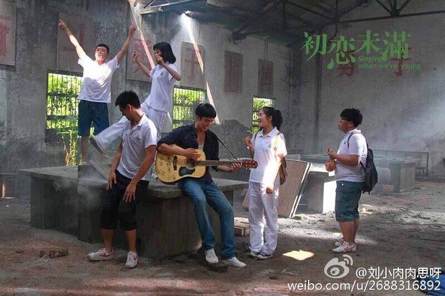 画像: http://weibo.com/p/100120107690